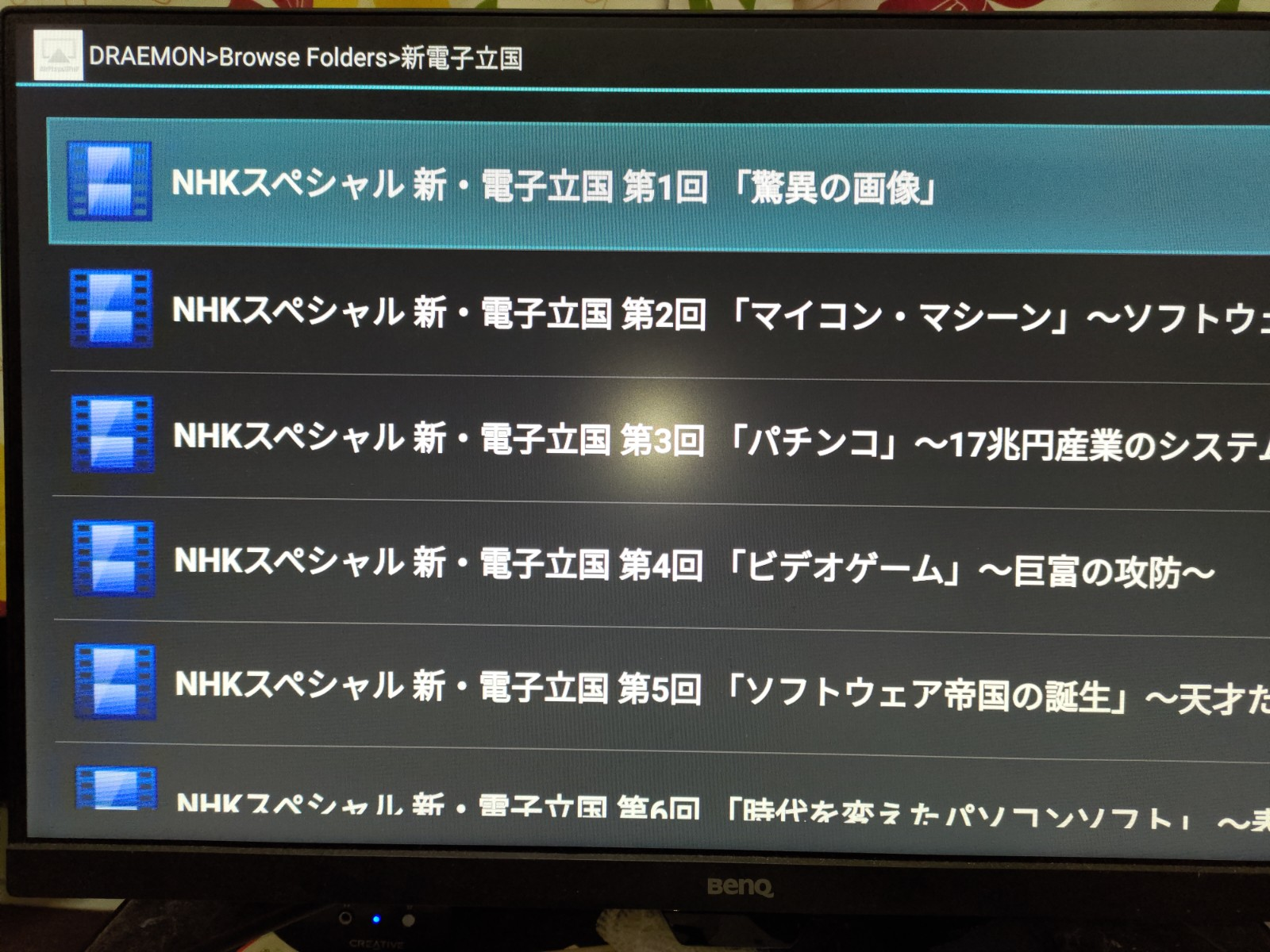 で 再生 テレビ mp4